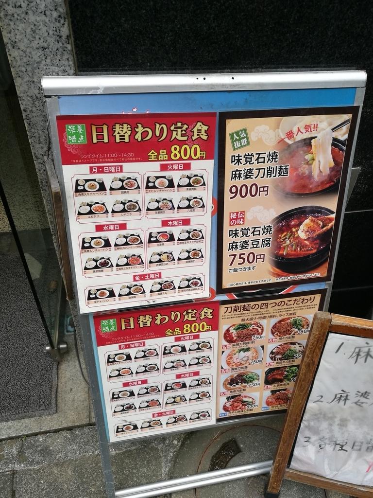 f:id:katasumi9:20181114063259j:plain