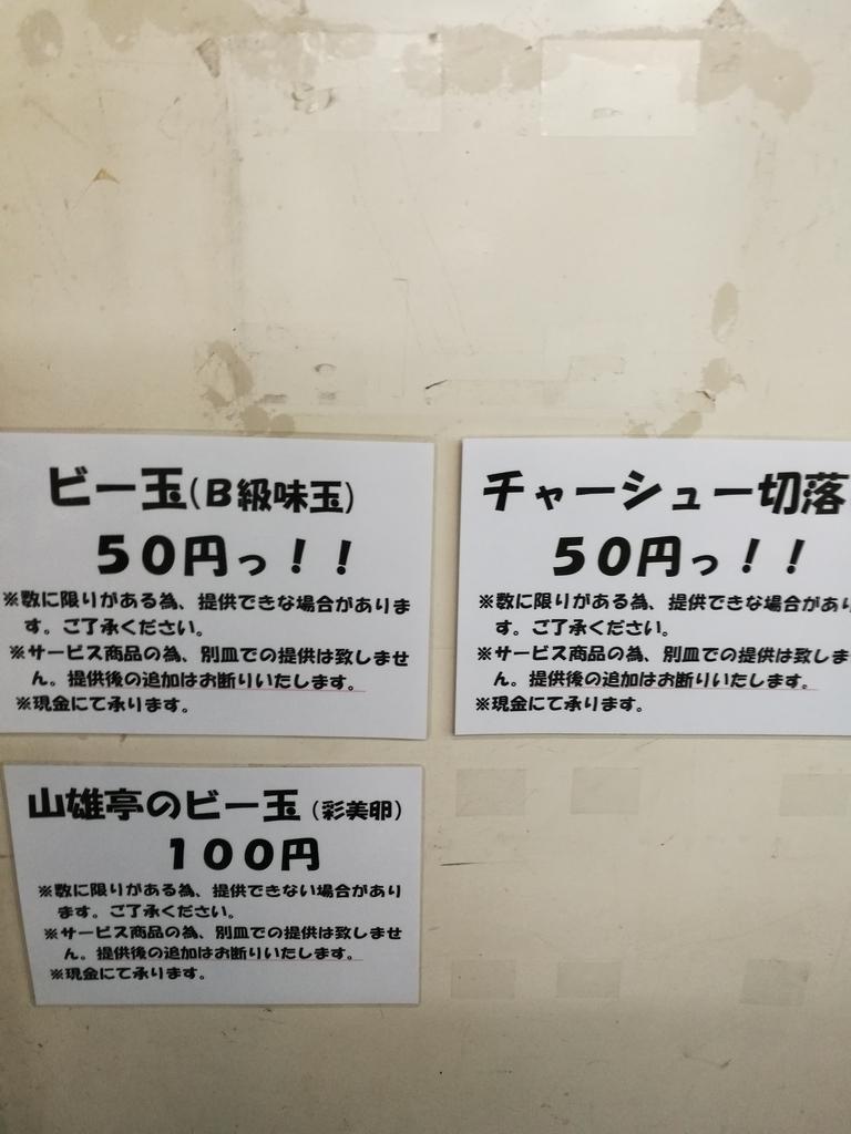 f:id:katasumi9:20181117073751j:plain