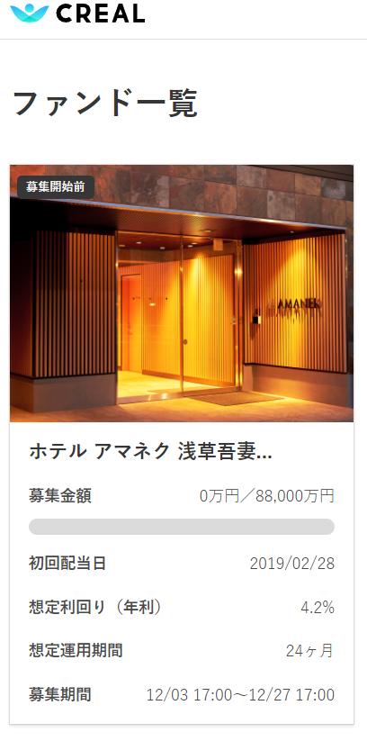 f:id:katasumi9:20181119222108p:plain