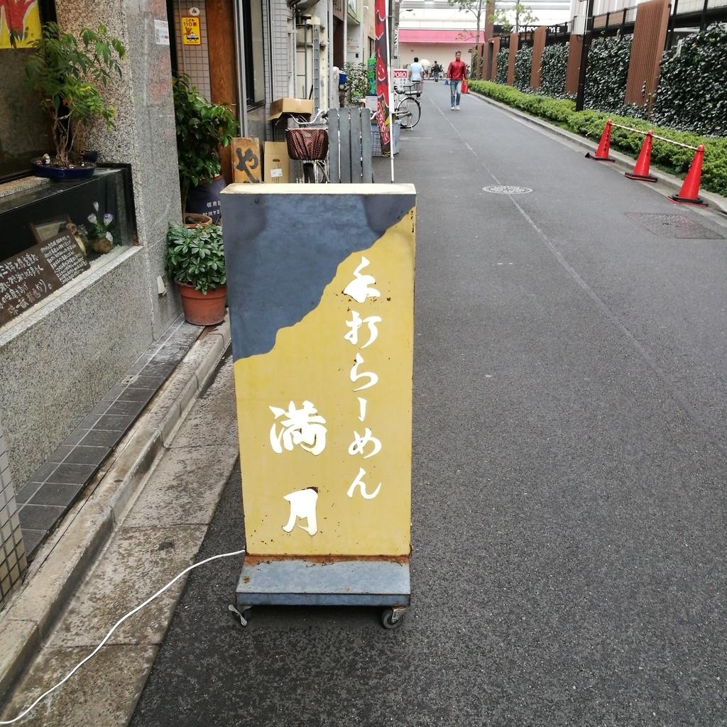 f:id:katasumi9:20181123212316j:plain