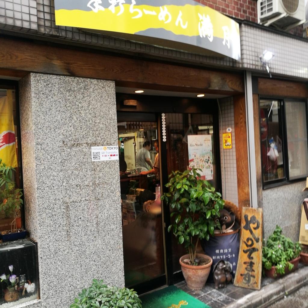 f:id:katasumi9:20181123212726j:plain