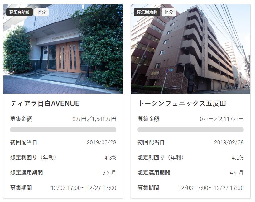 f:id:katasumi9:20181202110039p:plain