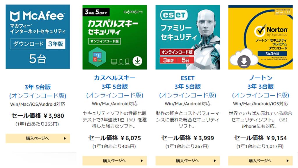 f:id:katasumi9:20181209113740p:plain