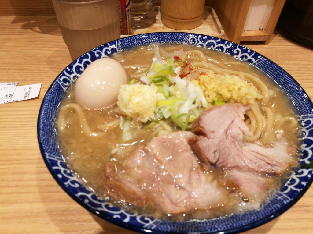 f:id:katasumi9:20181209221446j:plain