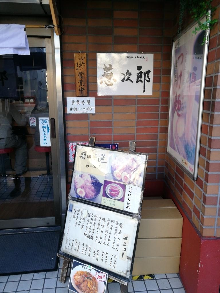 f:id:katasumi9:20190114234942j:plain