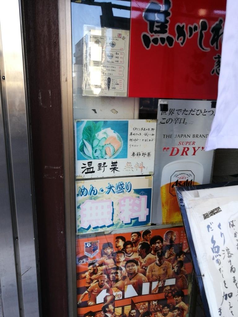 f:id:katasumi9:20190114235042j:plain