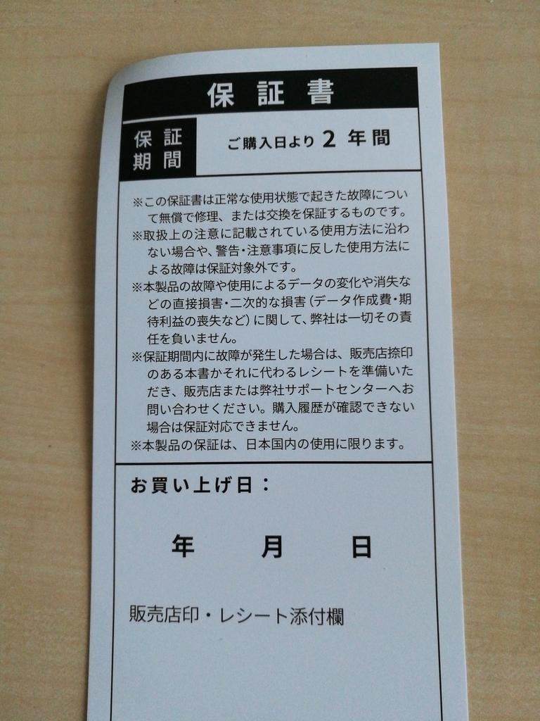 f:id:katasumi9:20190309220143j:plain