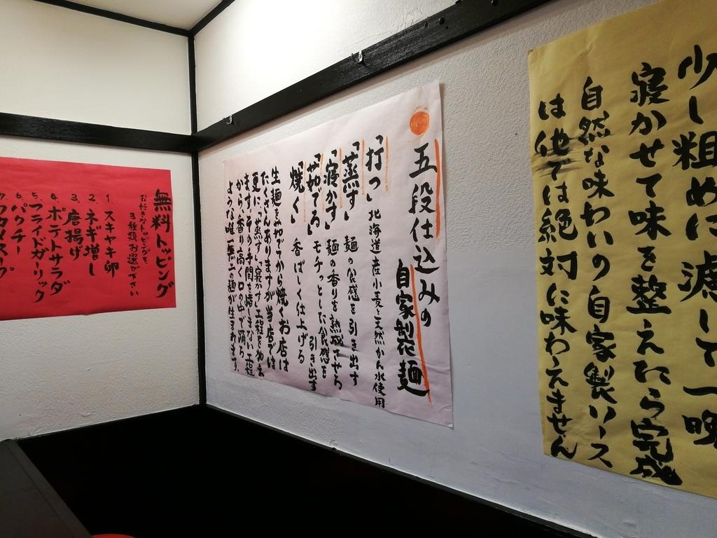 f:id:katasumi9:20190310230846j:plain