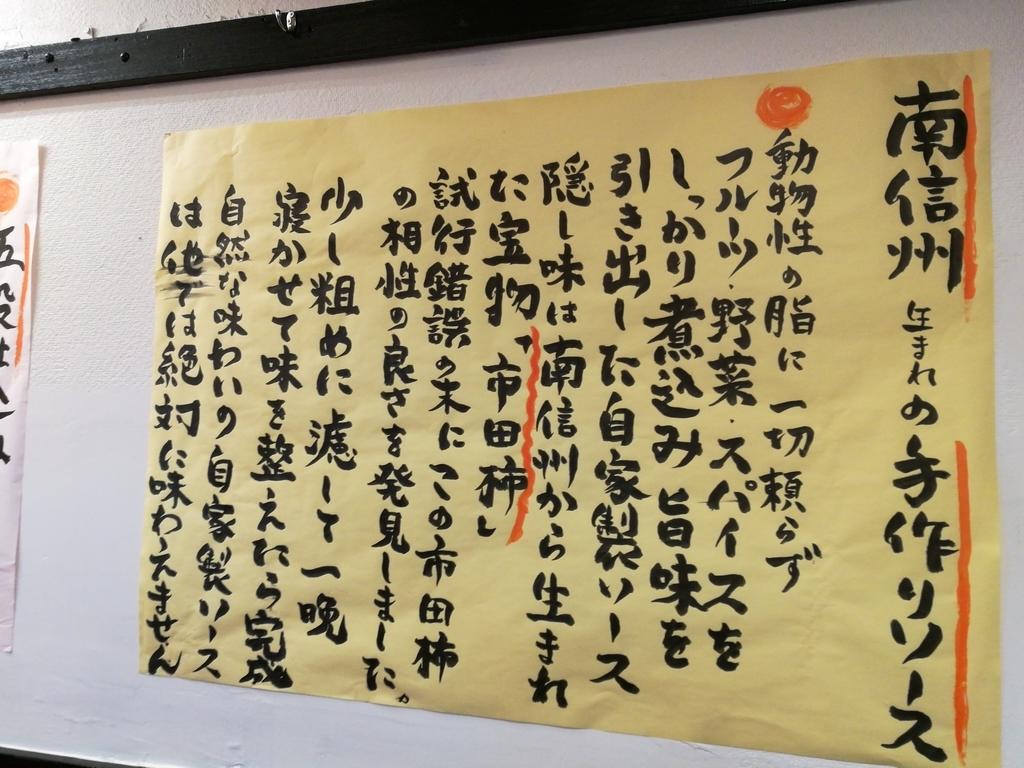 f:id:katasumi9:20190310231742j:plain