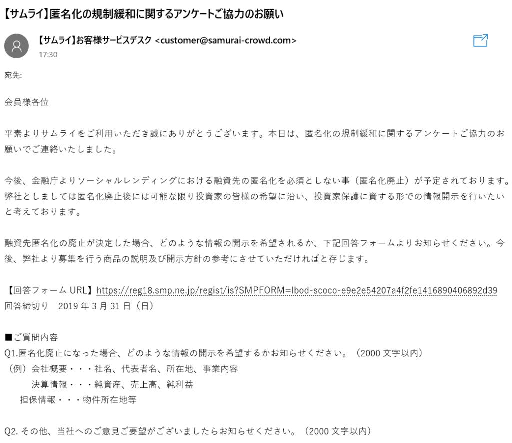 f:id:katasumi9:20190311223153p:plain