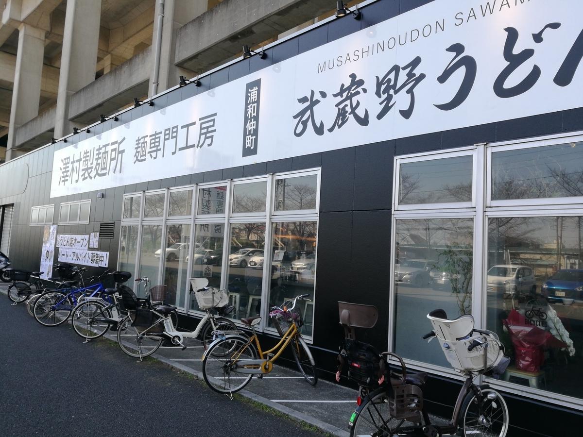 f:id:katasumi9:20190324220739j:plain
