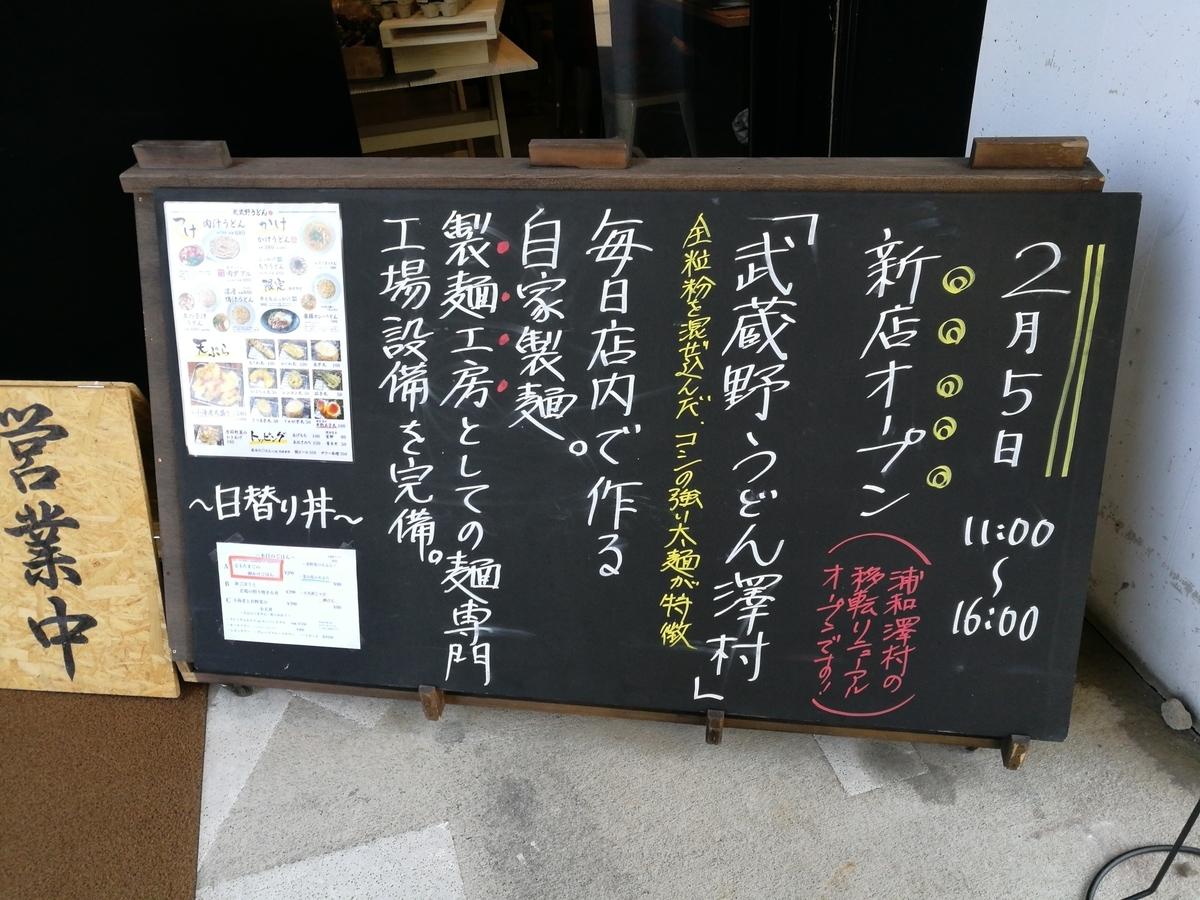 f:id:katasumi9:20190324221018j:plain
