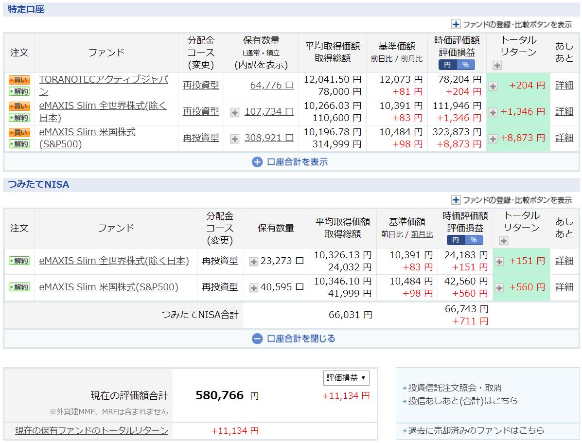 f:id:katasumi9:20190330175613p:plain