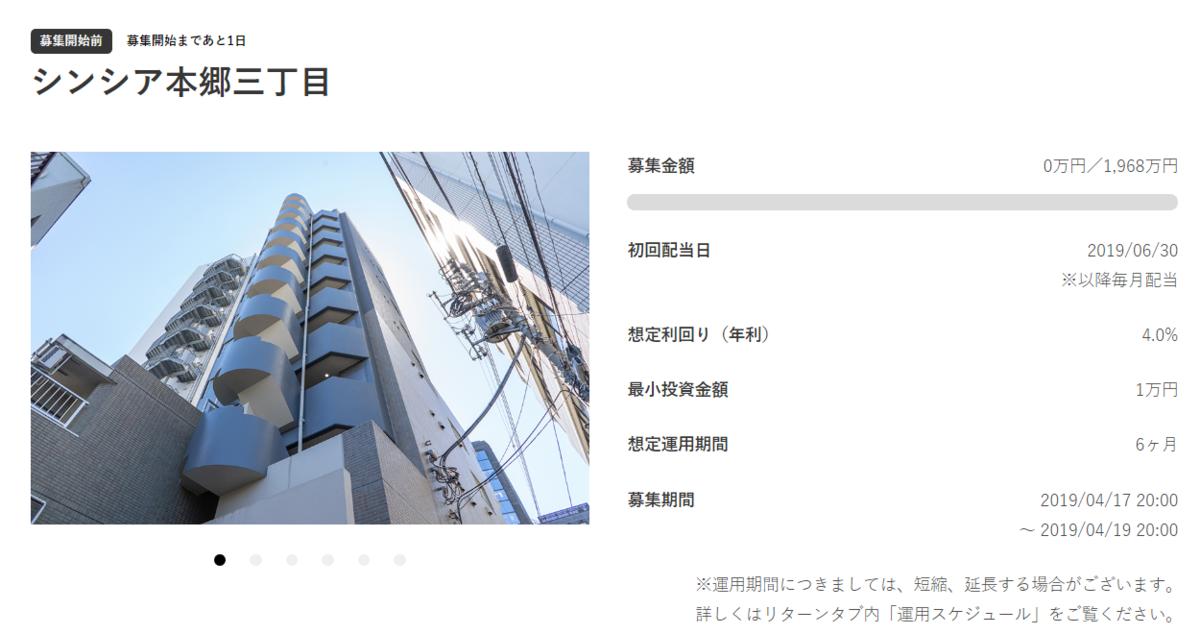 f:id:katasumi9:20190416001252p:plain