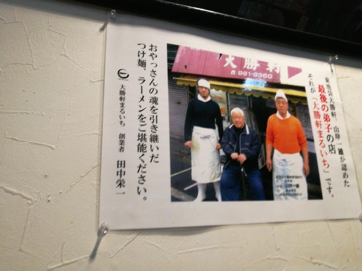 f:id:katasumi9:20190429112019j:plain