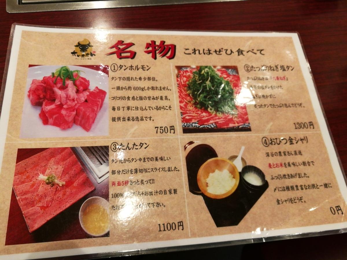 f:id:katasumi9:20190503005437j:plain