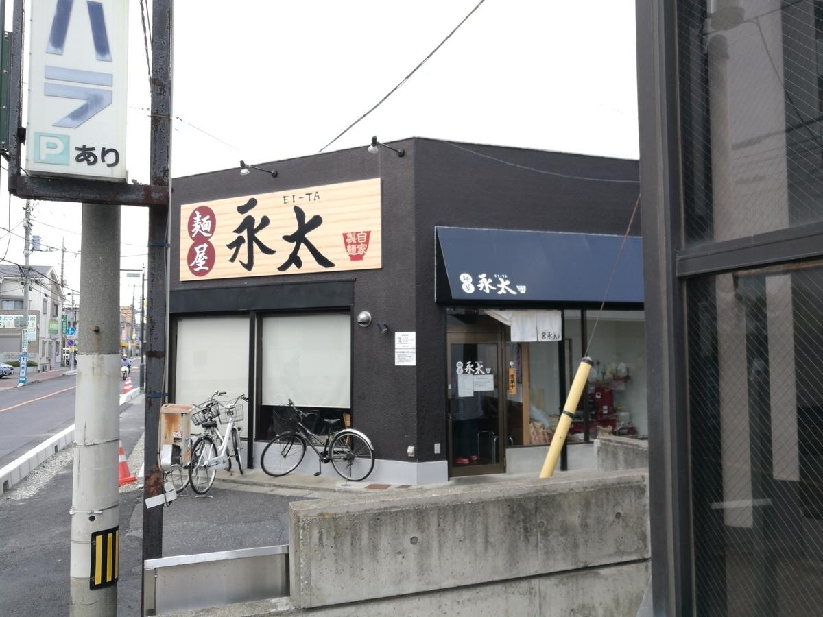 f:id:katasumi9:20190505092734j:plain