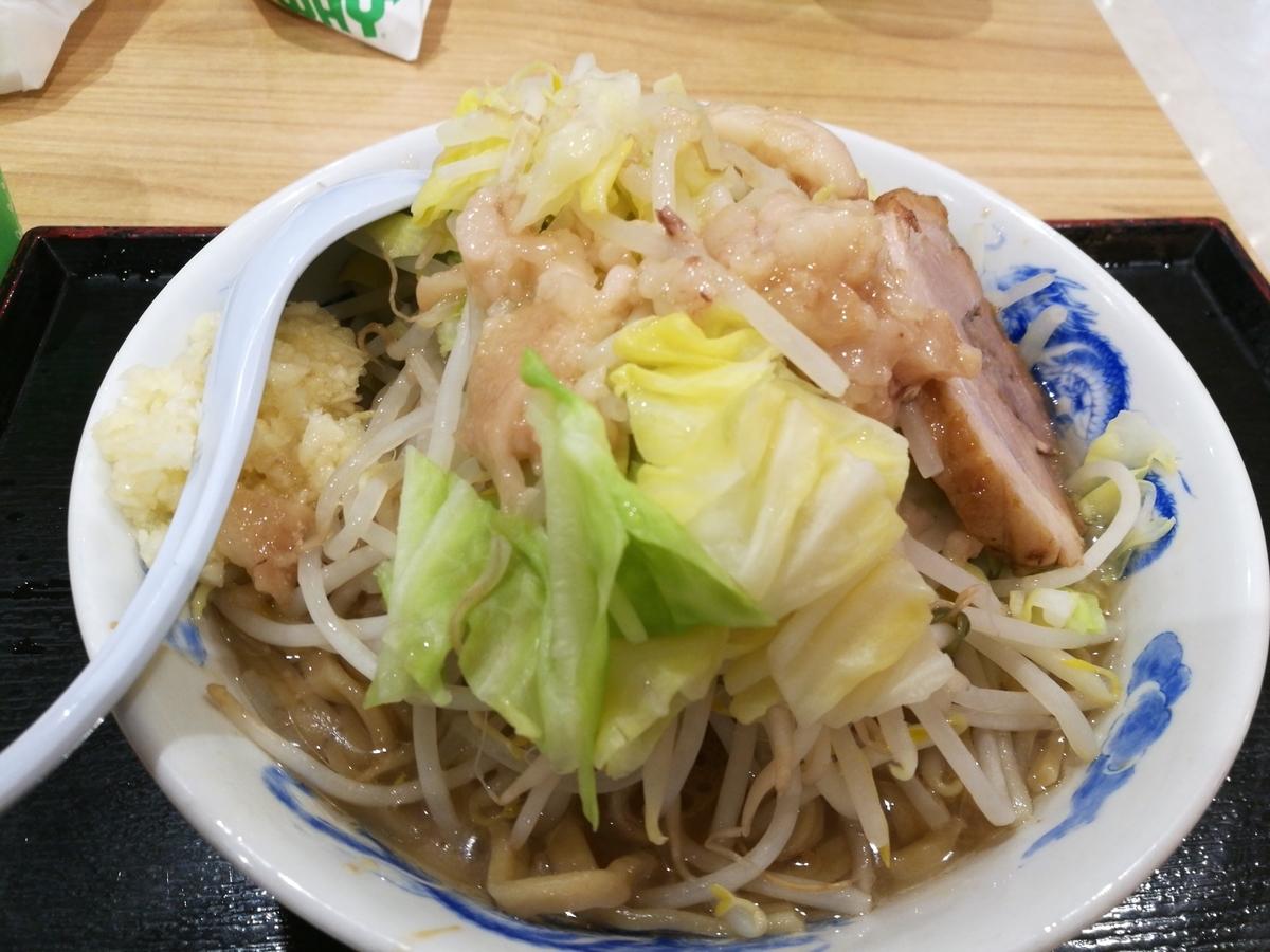 f:id:katasumi9:20190512231908j:plain