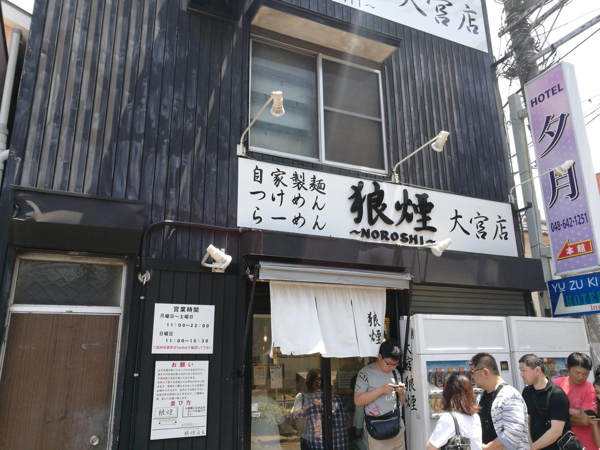 f:id:katasumi9:20190616000555j:plain