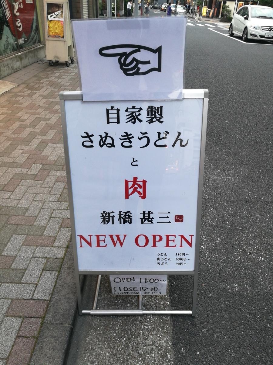 f:id:katasumi9:20190616211536j:plain