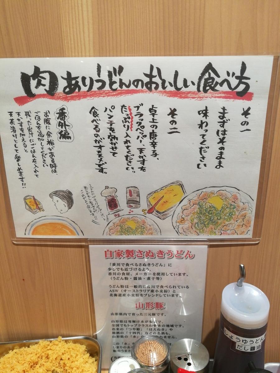 f:id:katasumi9:20190616225858j:plain