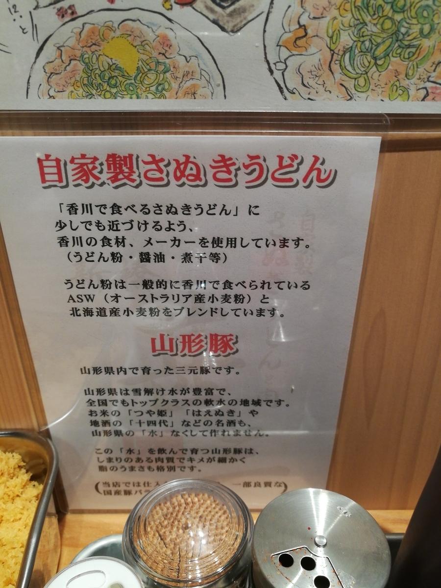 f:id:katasumi9:20190616230528j:plain
