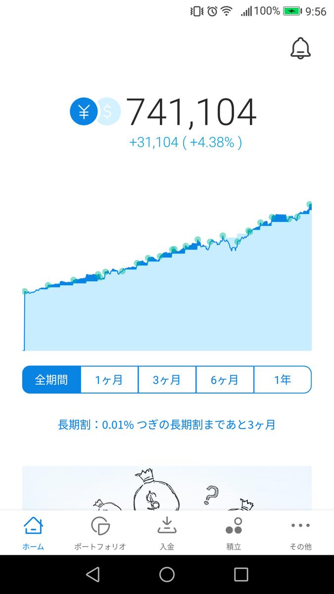 f:id:katasumi9:20190707175013p:plain