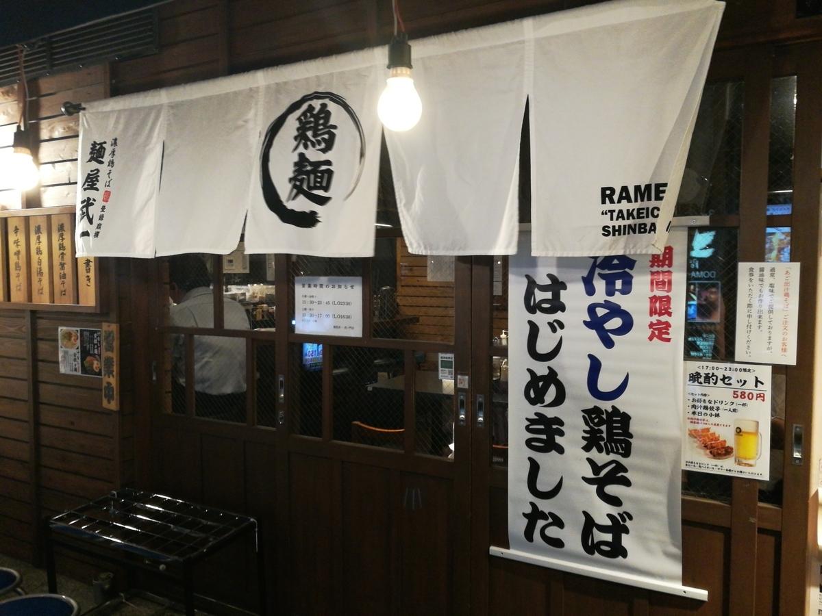 f:id:katasumi9:20190707231508j:plain