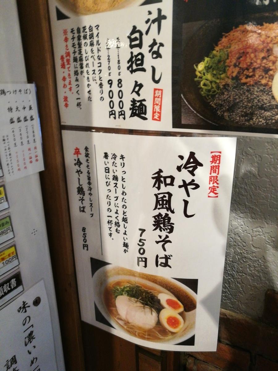 f:id:katasumi9:20190707231557j:plain