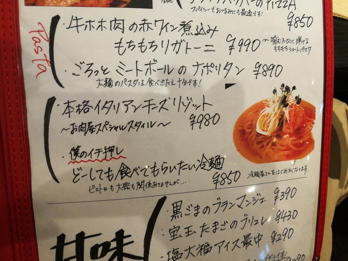 f:id:katasumi9:20190715224531j:plain