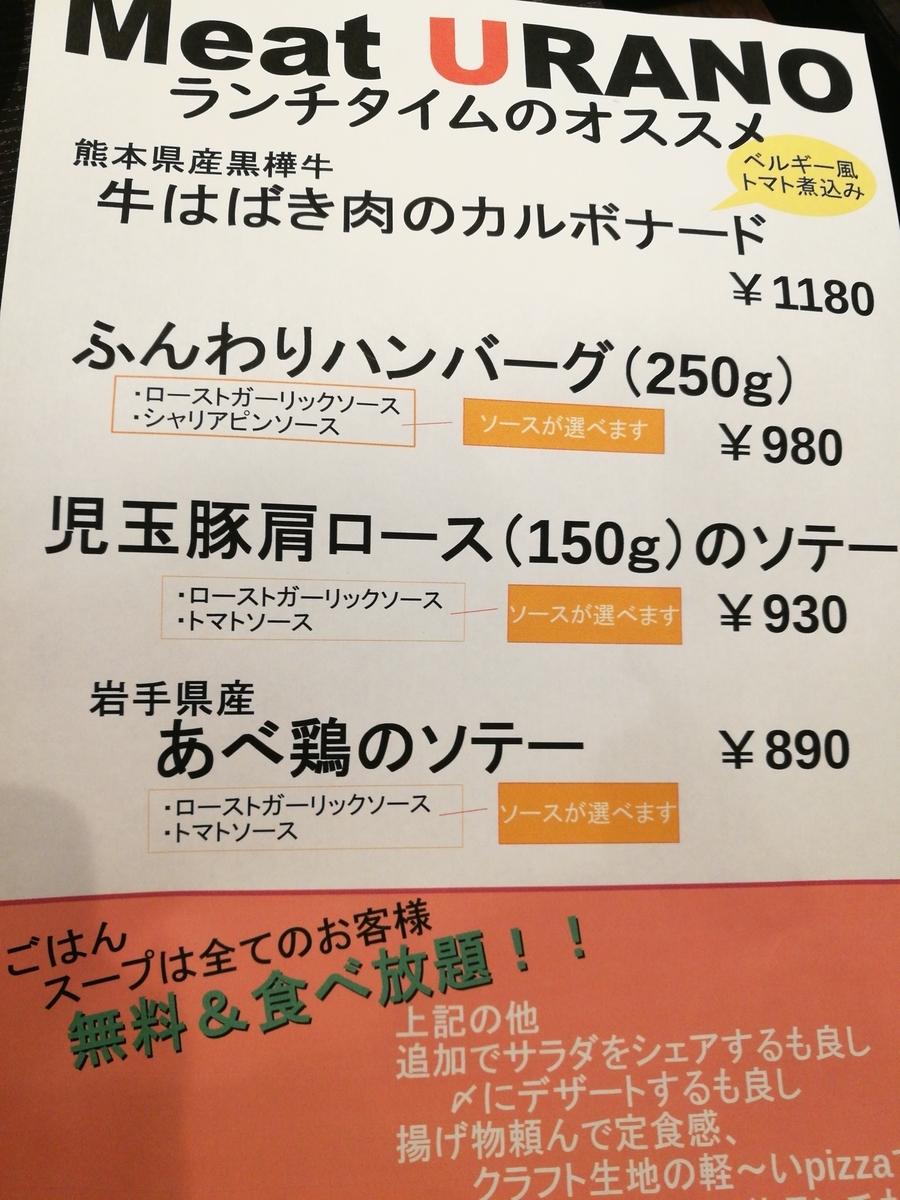 f:id:katasumi9:20190715225018j:plain