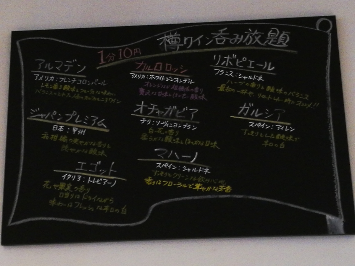 f:id:katasumi9:20190715230228j:plain