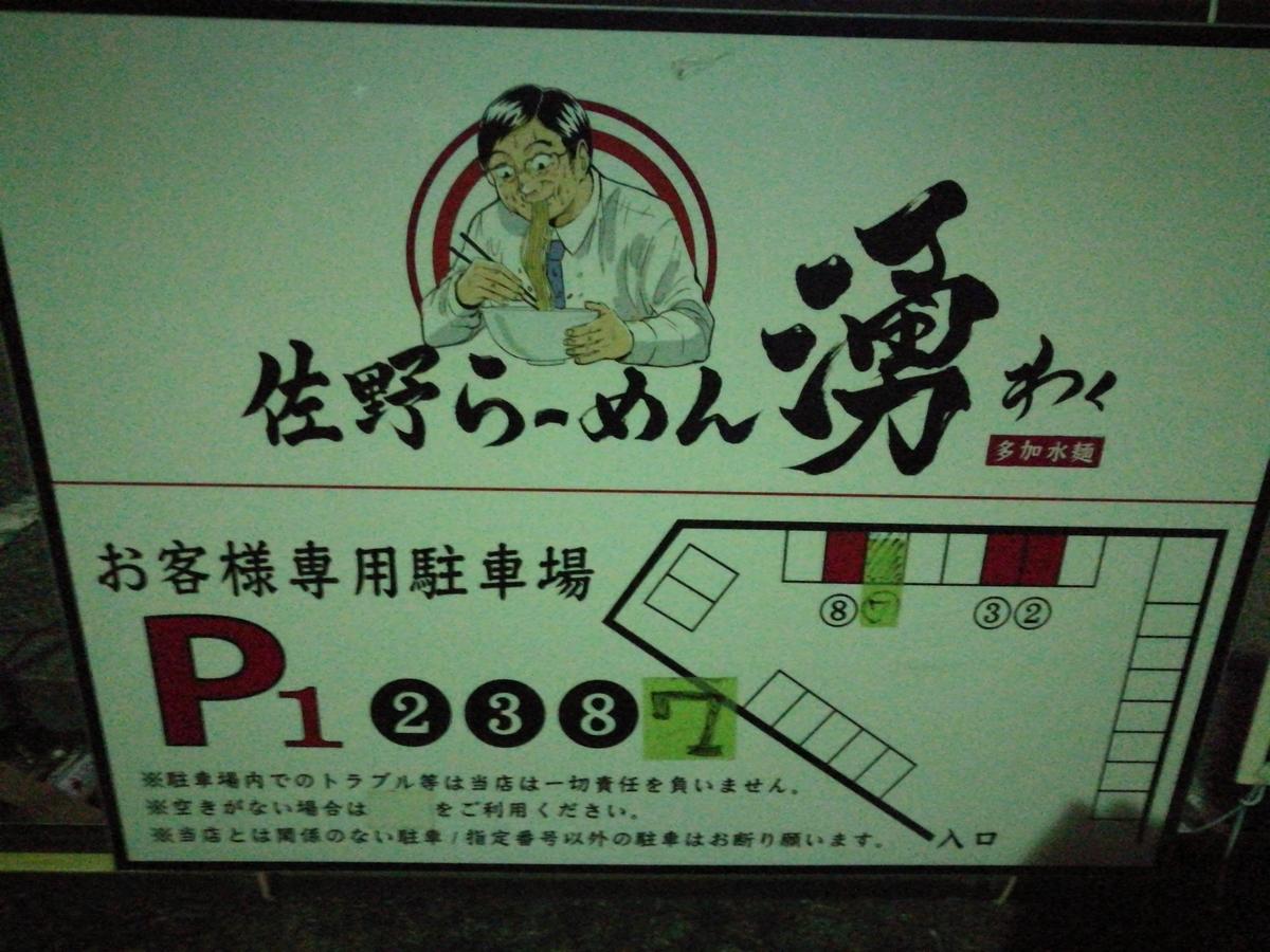 f:id:katasumi9:20190818233757j:plain