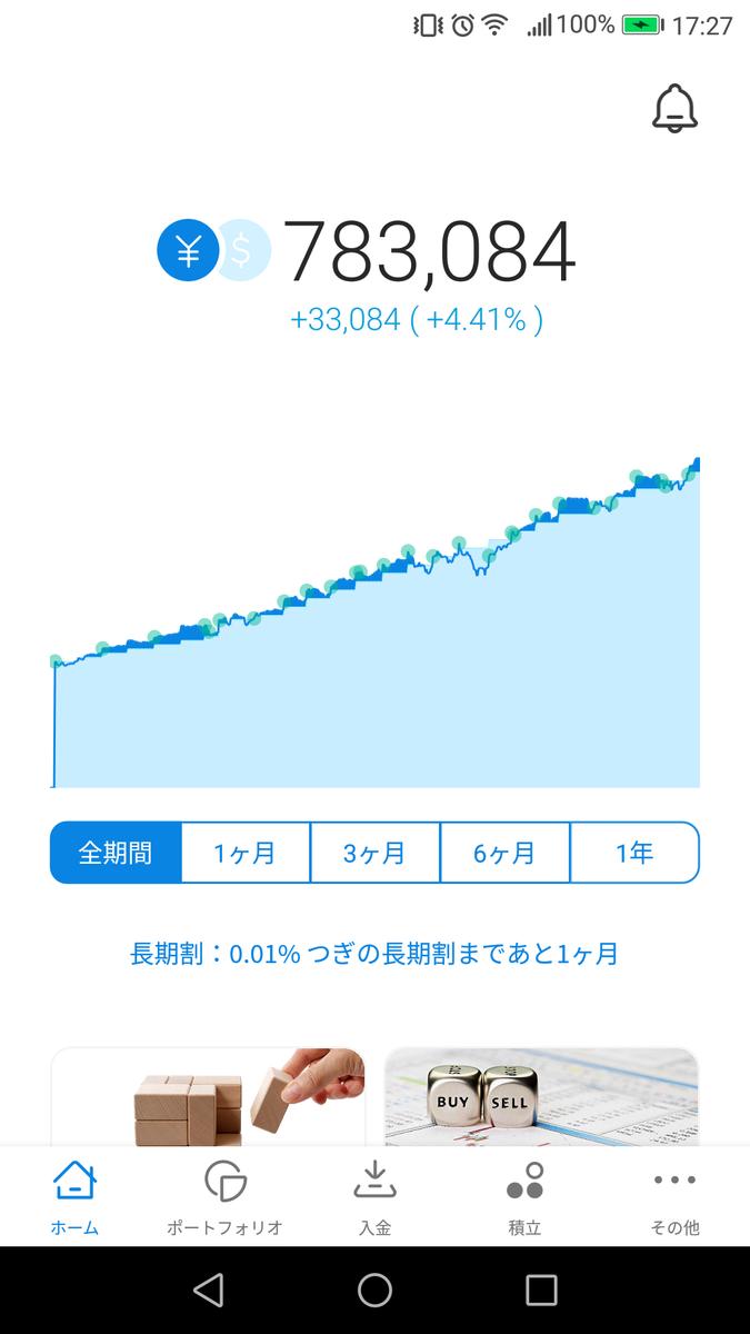 f:id:katasumi9:20190915205059p:plain