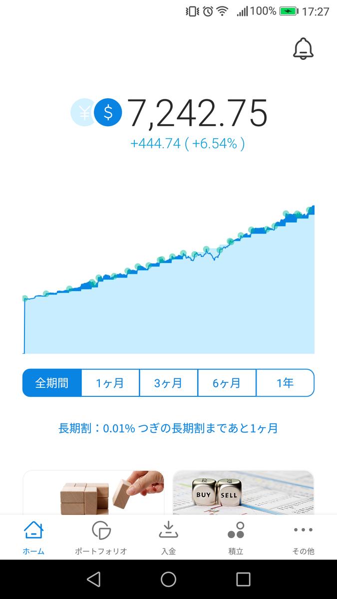 f:id:katasumi9:20190915205208p:plain