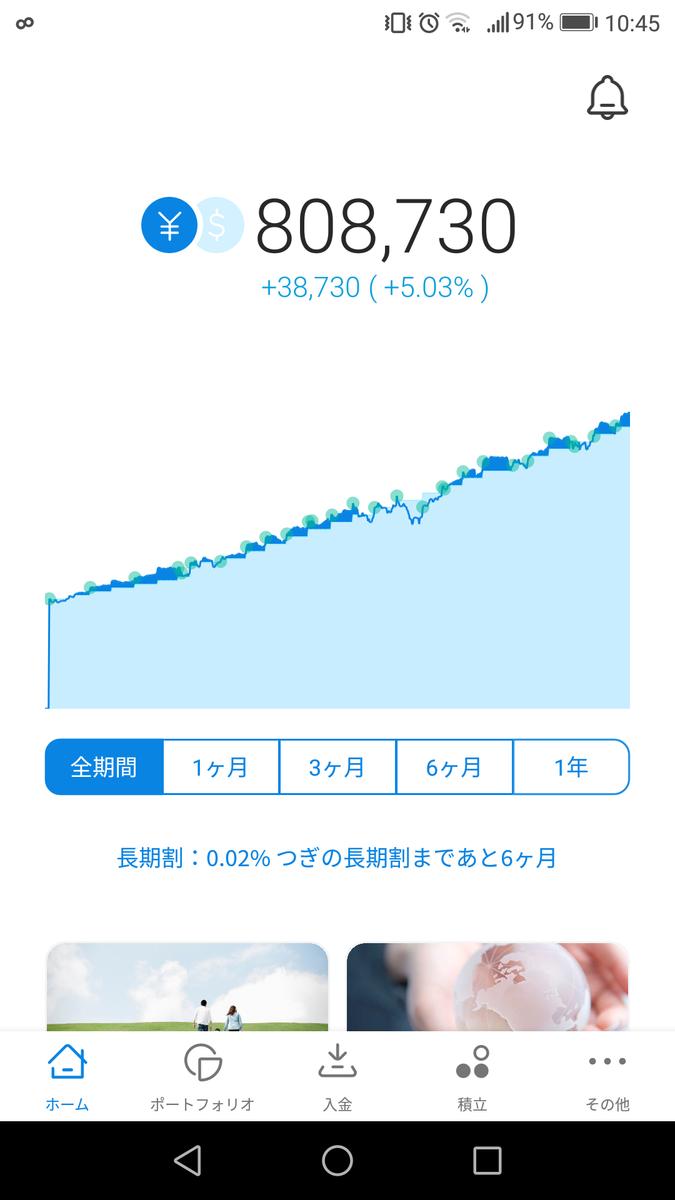 f:id:katasumi9:20191031230743p:plain