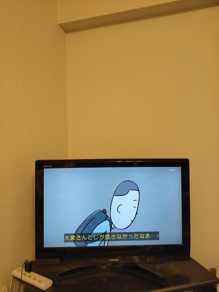 f:id:katasumi9:20210103090306j:plain