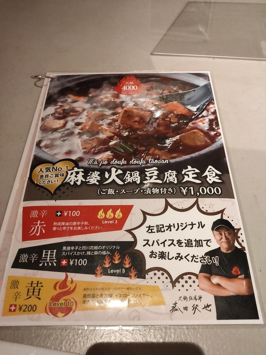 f:id:katasumi9:20210117134817j:plain