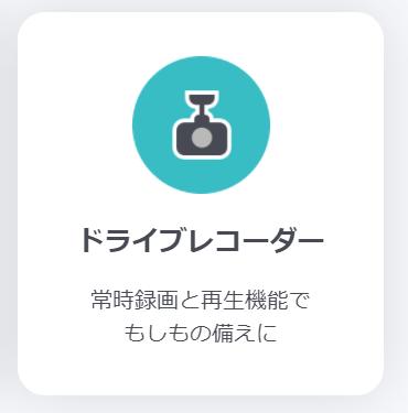 f:id:katatewaza:20210220093116p:plain