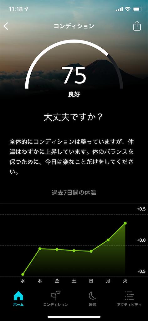 f:id:katatewaza:20210313104307p:image