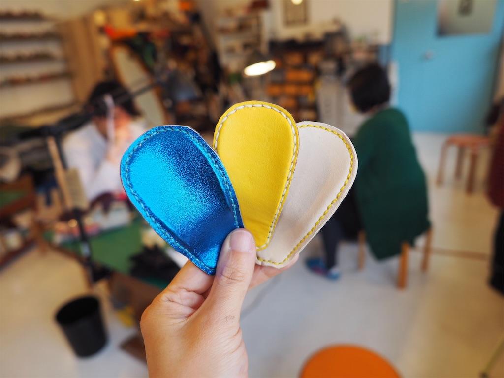 f:id:katatsumuri-shoes:20170326173337j:image