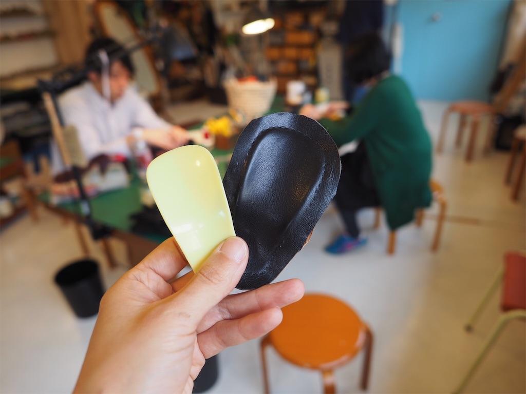 f:id:katatsumuri-shoes:20170326173742j:image