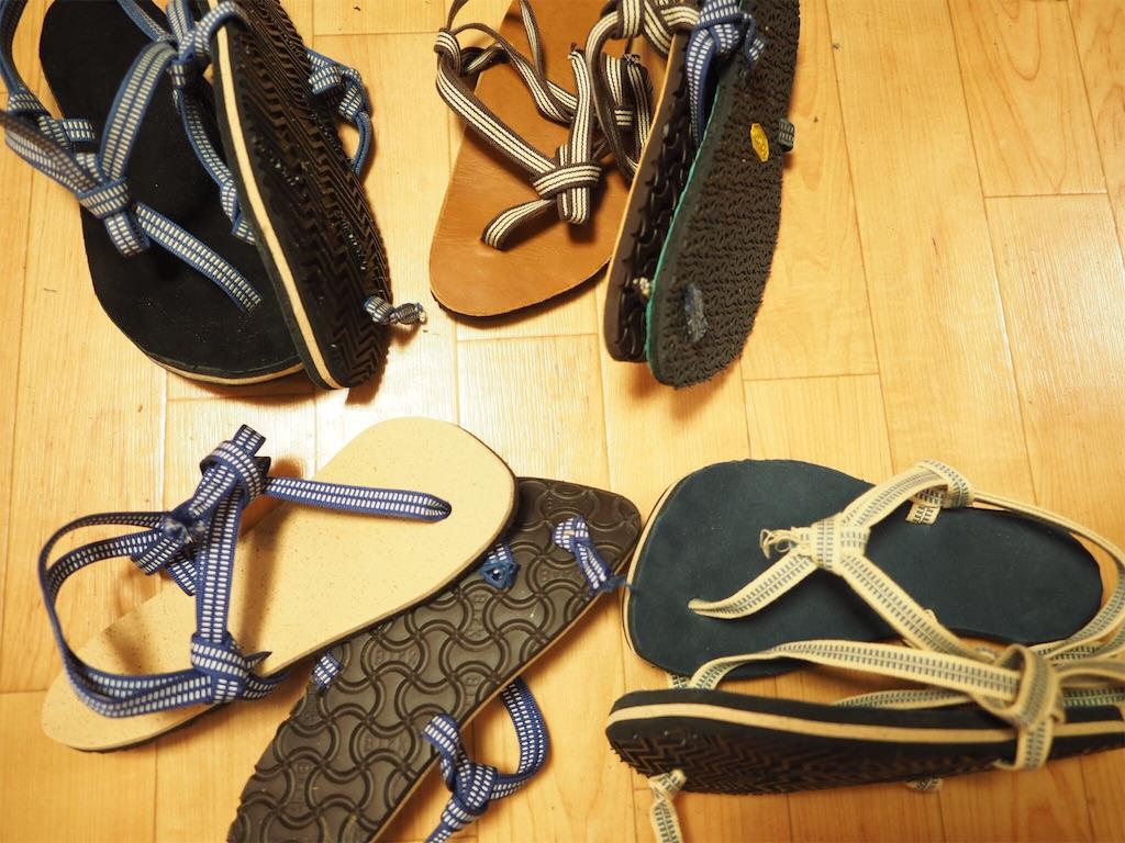 f:id:katatsumuri-shoes:20170326174250j:image