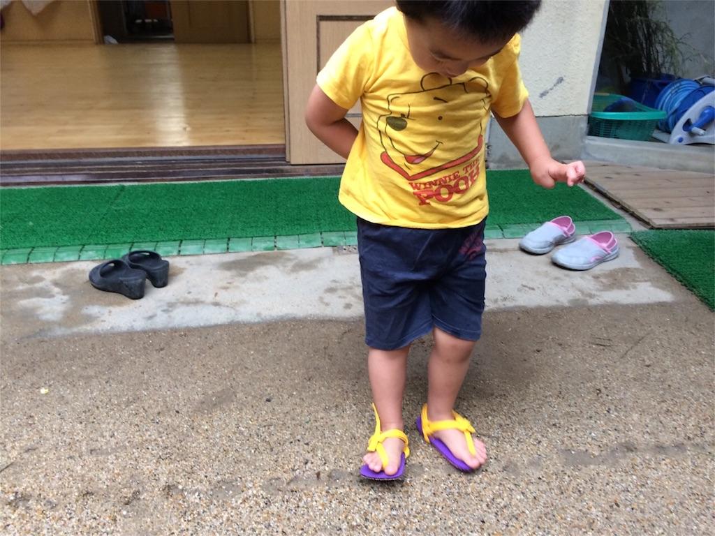 f:id:katatsumuri-shoes:20170326174857j:image