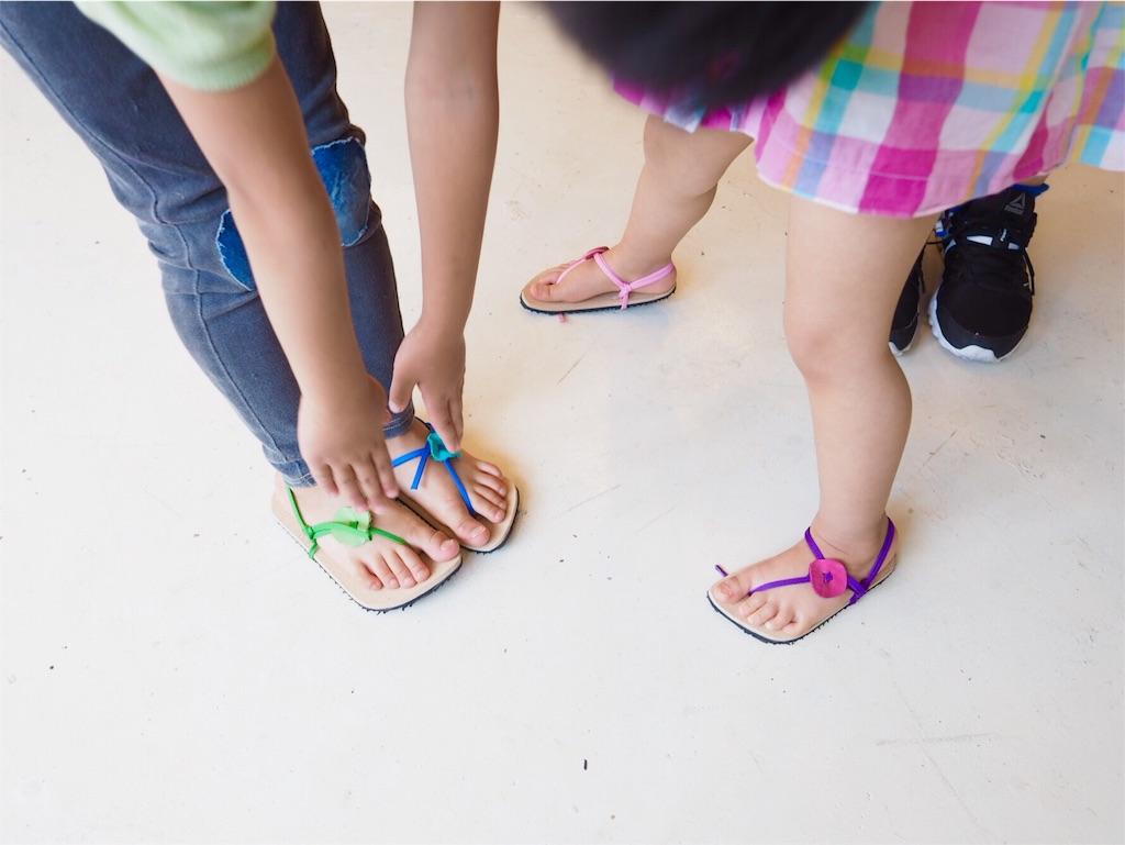 f:id:katatsumuri-shoes:20170520134555j:image
