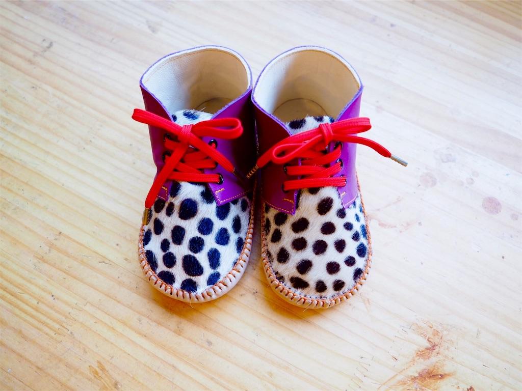 f:id:katatsumuri-shoes:20170520172117j:image