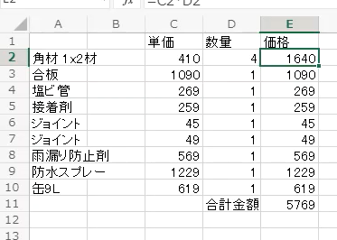 f:id:katatsumuri527:20201209073521p:plain