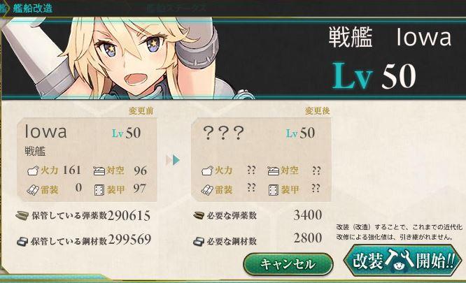 f:id:katatsuwasa:20160702165954j:plain
