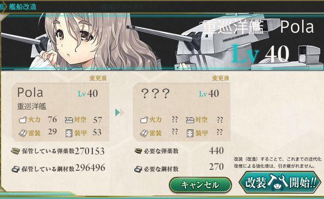 f:id:katatsuwasa:20160702165957j:plain