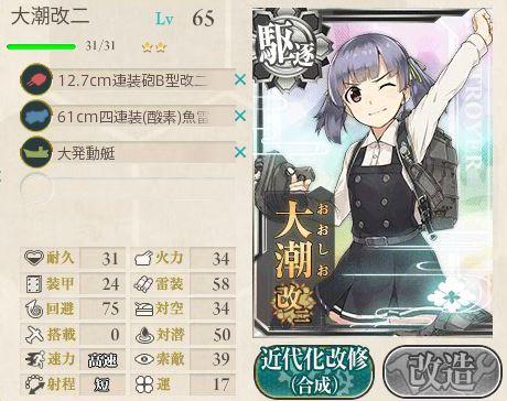 f:id:katatsuwasa:20160702170001j:plain